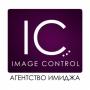 Image Control, агентство имиджа