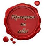 гельколор