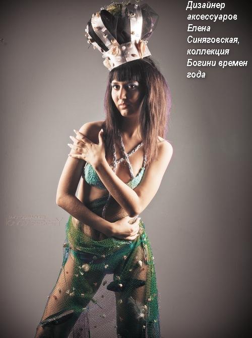 Вы просматриваете изображения у материала: Итоги Фестиваля дизайнерского искусства - 2011