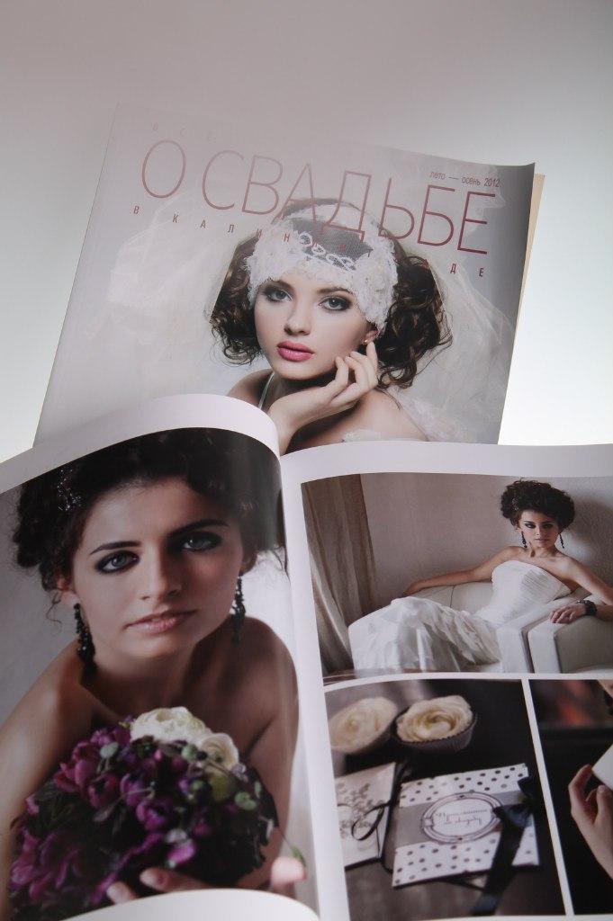 Вы просматриваете изображения у материала: Анастасия Ивашененко, фотограф