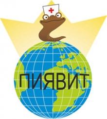 Пиявит, медицинский центр