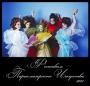 Ночной парад салонов красоты - 2011