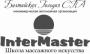 ИнтерМастер, школа массажного искусства